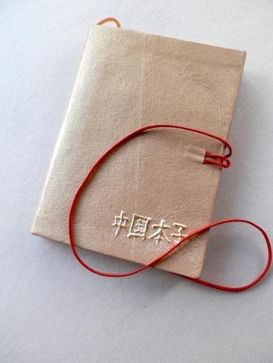Cuaderno de China.