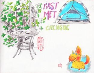 CURIOSIDADES DEL FIRST MET